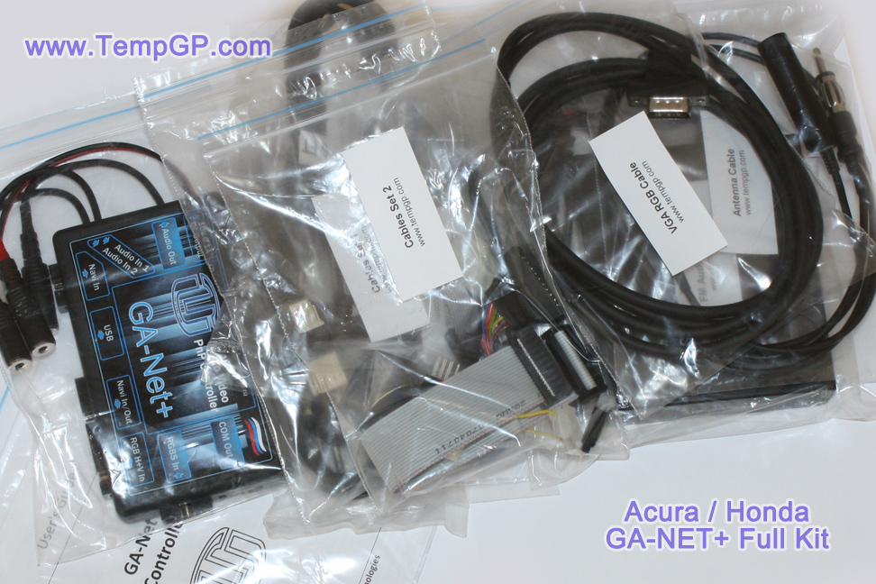 GANET Full Kit Parts and Cables